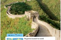wereldwonderen_chinese_muur_5